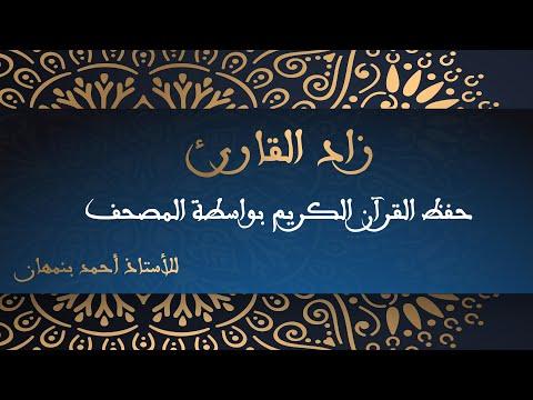 2) شدة المحافظة على الصلاة في أول الوقت .. بالأخص صلاة الفجر.