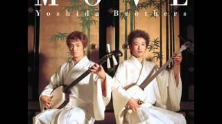 吉田兄弟 Yoshida Brothers - Ayumi from Move (short ver.)