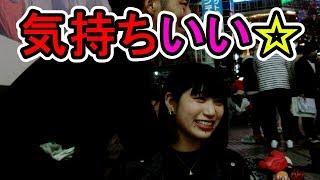 黒歴史⁉【肩こりの自覚がなかったお姉さん】Free Massage PROJECT.Shibuya Station Square.