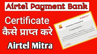 How to get Airtel Payment Bank Certificate | Airtel Mitra