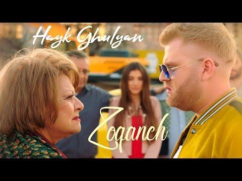 Hayk Ghulyan - Zoqanch
