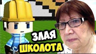 Копатель онлайн! - Бабушка в ужасе! Злая школота! 18+