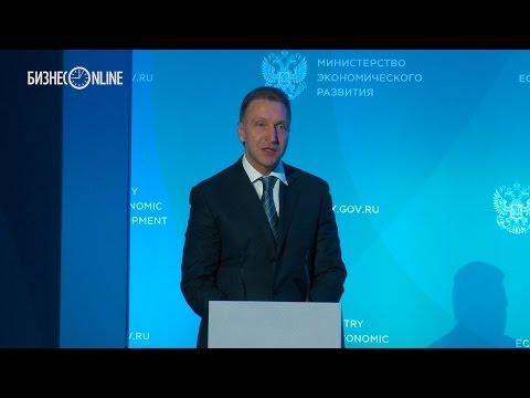 Шувалов заявил, что правительство может отказаться от идеи повышения НДС до 22%