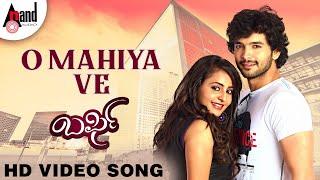 O Mahiya Ve | HD Video Song | Diganth | Bhama   - YouTube