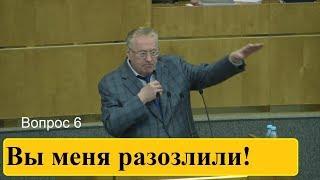 Выступление Жириновского 16.06.2017. Володин согласился сократить обеденный перерыв