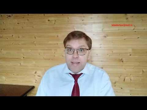 Статья 67.3 ГК РФ - Дочернее хозяйственное общество