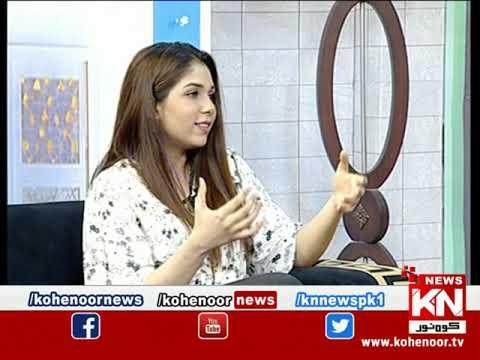 Good Morning With Dr Ejaz Waris 26 July 2021 | Kohenoor News Pakistan