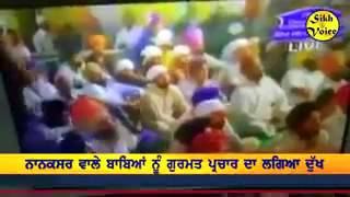 Kurali wala sadh exposed by Sikh Voice 31 Oct 16