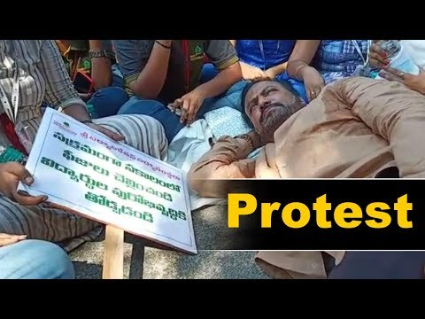 mohan-babu-protest-for-immediate-payment-of-fees