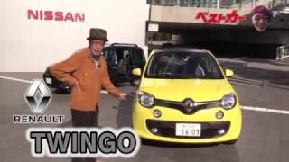 【ベストカー】テリー伊藤のお笑い自動車研究所 #524 ルノー トゥインゴ&カングー試乗