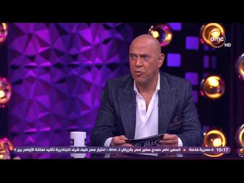 مدحت صالح يروي موقفا محرجا حدث له بسبب ضعف إبصاره