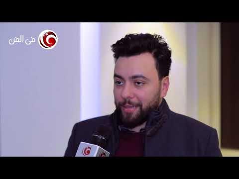 محمد مدين عن تعاونه مع ياسمين علي: الناس مستنينها