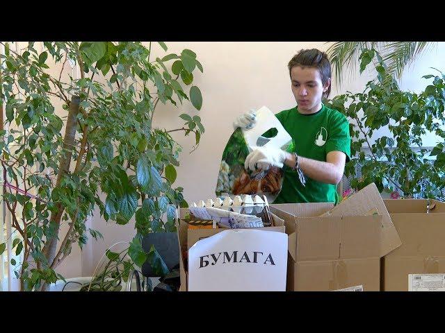 Сдай пакет и спаси планету от загрязнения