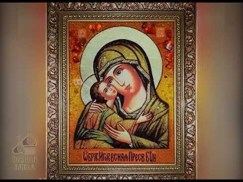 Молитва пресвятой богородице прослушать текст молитвы.