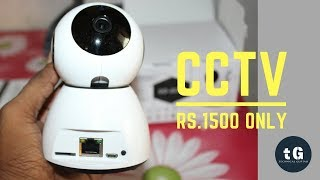 Rs.1500 WiFi 1080p CCTV Camera - Guudgo CCTV Camera -  Uboxing and Review