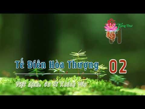 Tế Điên Hòa Thượng -2