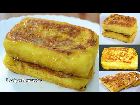 ബ്രെഡ് ഒരു തവണ ഇങ്ങനെ ചെയ്തു നോക്കൂ.. സൂപ്പറാ👌😋/Super Soft French Toast Recipe