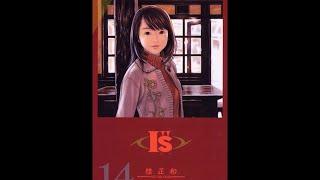 mqdefault - I''s アイズ 14巻 スマホ スマートフォン