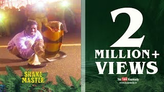 Vava Suresh Capturing a Long KING COBRA in Kerala | SNAKE MASTER EP 31 | Kaumudy TV