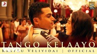 Kaatru Veliyidai - Tango Kelaayo Video | A. R. Rahman | Karthi, Aditi Rao