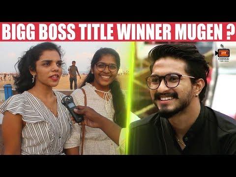 Bigg Boss 3-ன் Title Winner யாரு ? -  Public Opinio   Sandy    Mugen Rao   Losliya   CTP