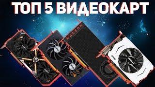 Какая видеокарта за 10000 рублей подойдет для всех современных игр?