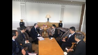 The Meeting of Foreign Minister Zohrab Mnatsakanyan with Retno Marsudi, Foreign Minister of Indonesia