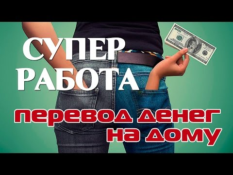 Заработать деньги в интернете кликами