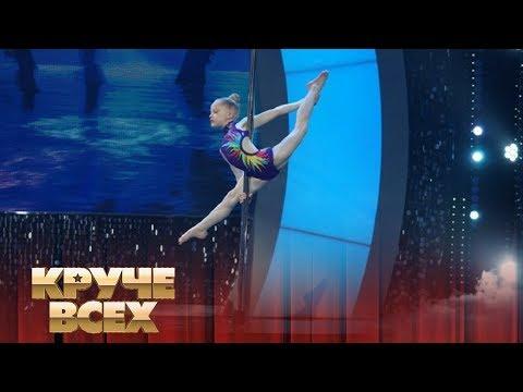 Полина Корниенко - чемпионка мира по поле спорт | Круче всех