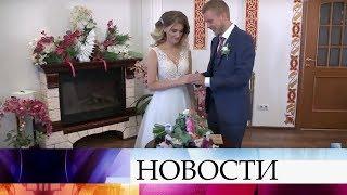 В России свадебный бум, связанный с красивой датой и магией цифр.
