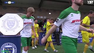 Highlights: Bognor Regis Town 1 Chichester City 0