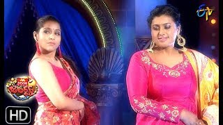 Intro | Extra Jabardasth | 22nd March 2019  | ETV Telugu