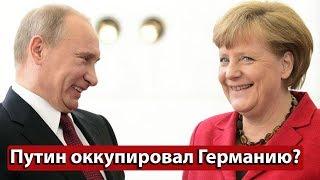 Теперь Путин решает, какие фильмы показывать в Германии