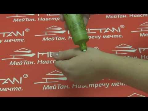 Травяное крем-масло для растираний от симптомов простуды и бронхита Doctor Van Tao. Традиционная китайская медицина MeiTan