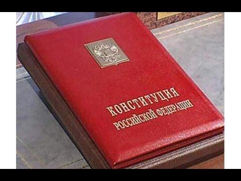 КОНСТИТУЦИЯ РФ, статья 35, пункт 1,2,3,4, Право частной собственности охраняется законом