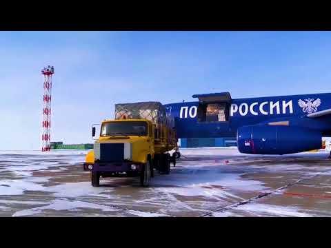 Почта России. Цифровая логистика