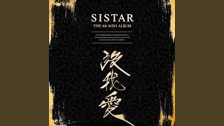 SISTAR - I Like That (inst.)