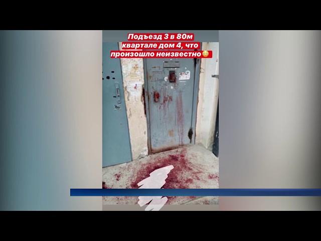 В 80 квартале жестоко избили мужчину