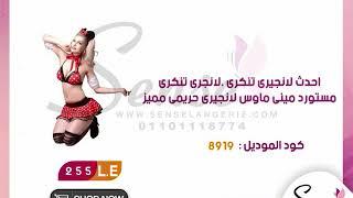 58e8bd93a لانجري تنكري - Free video search site - Findclip.Net