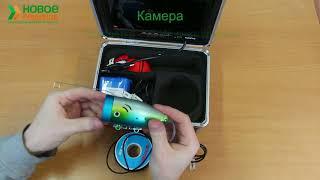 Подводная камера для рыбалки sititek fishcam-700 dvr