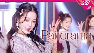 아이즈원 (IZ*ONE) - Panorama (4K)   IZ*ONE One-reeler Premiere
