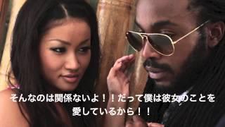 日本の僕の彼女のことが好きだ Jr. Pinchers- Japanese Girl