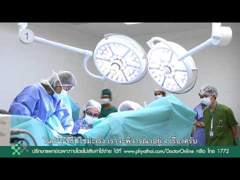 โรงพยาบาล Yessentuki กับการรักษาเส้นเลือดขอด