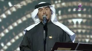 اغاني طرب MP3 محمد عبده | أسمر عبر | فبراير 2020 تحميل MP3