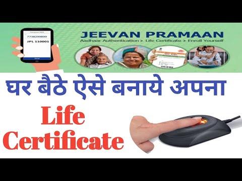 #Biometric Devices for Jeevan Praman (Digital Life Certificate ...