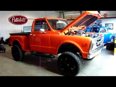 Video of '71 Custom - M2JY