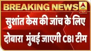 CBI To Visit Mumbai Again To Investigate Sushant Singh Rajput Death Case | ABP News