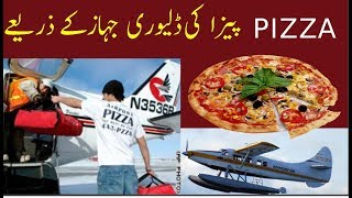 Pizza Delivery By Airplane For FREE Amazing !!