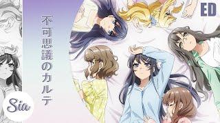 【sia】 Seishun Buta Yarou wa Bunny Girl Senpai no Yume wo Minai ED 「不可思議のカルテ」 COVER