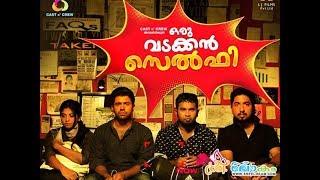 ORU VADAKKAN SELFIE FULL MOVIE 2015 Malayalam FULL HD 1080p
